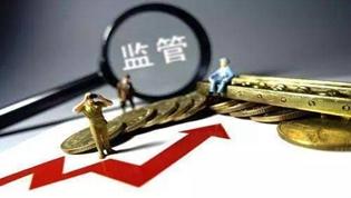 地方金融监管释放更强防风险信号