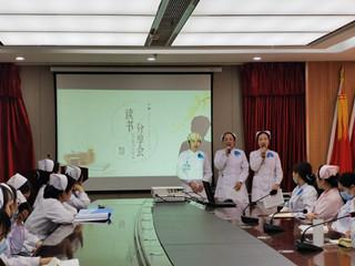 汝州市人民医院组织举办读书活动