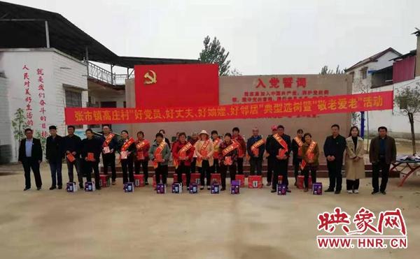 尉氏县张市镇:文明乡风树典型 助力乡村振兴