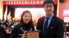 漯河市三院团委获全国五四红旗团委荣誉称号