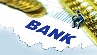 中小银行改革进入加速期