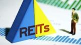 首批公募REITs上市 万亿级市场稳起步