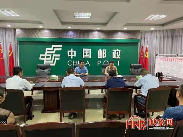 汝南县邮政分公司全力做好行业防汛保畅通