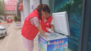 虞城县设置爱心冰柜 为户外工作者送清凉
