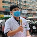 载誉而归 商丘市中医院39名隔离区医疗保障人员胜利凯旋