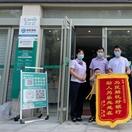 农行民权县支行东区分理处为客户兑换残币获赠锦旗