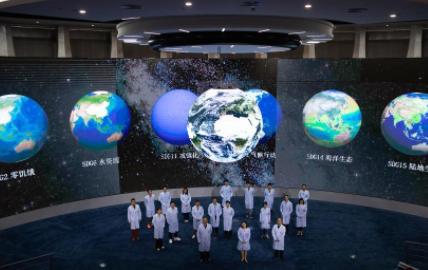 走进可持续发展大数据国际研究中心