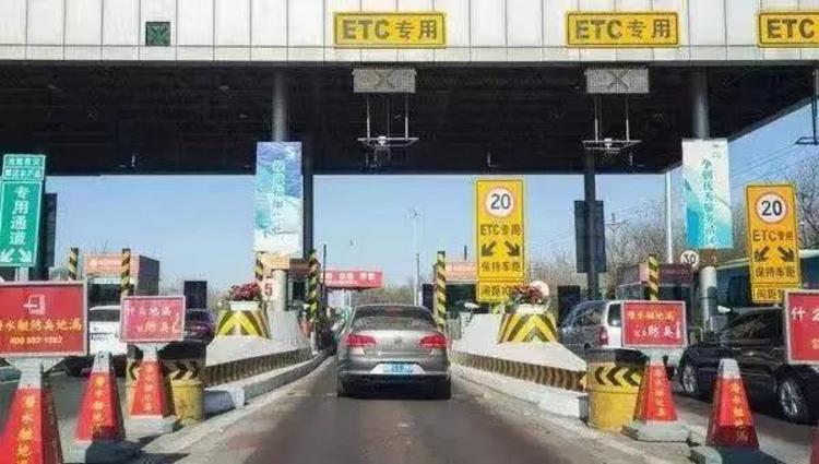 告别高速收费站?ETC在手 郑州39个高速站点免费走!