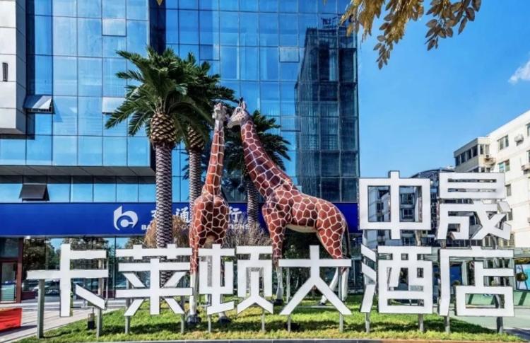 11月18日起 郑州新郑机场巴士将开通至郑州市区新线路
