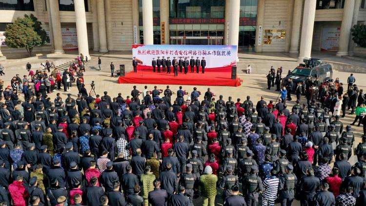 """濮阳警方在中缅边境一举捣毁""""杀猪盘""""窝点4个"""