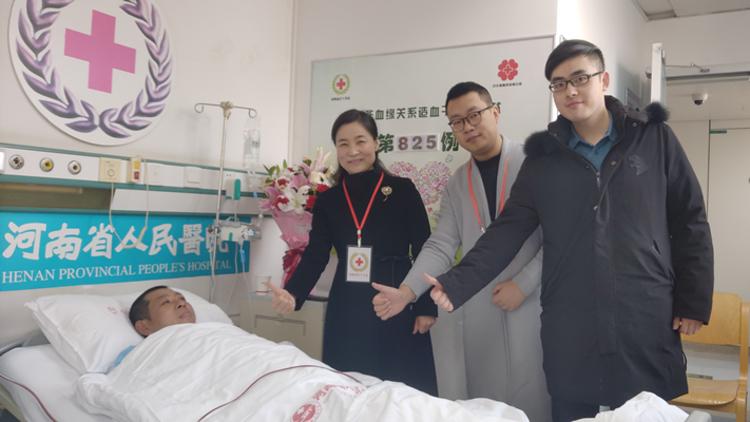 """河南2019年捐献""""生命种子""""达114例 刷新历年记录"""