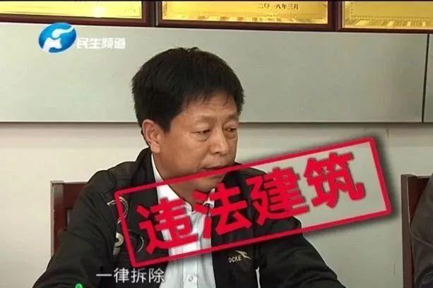 """公共车位变""""私人定制""""!开封某小区开发商:没法答复"""