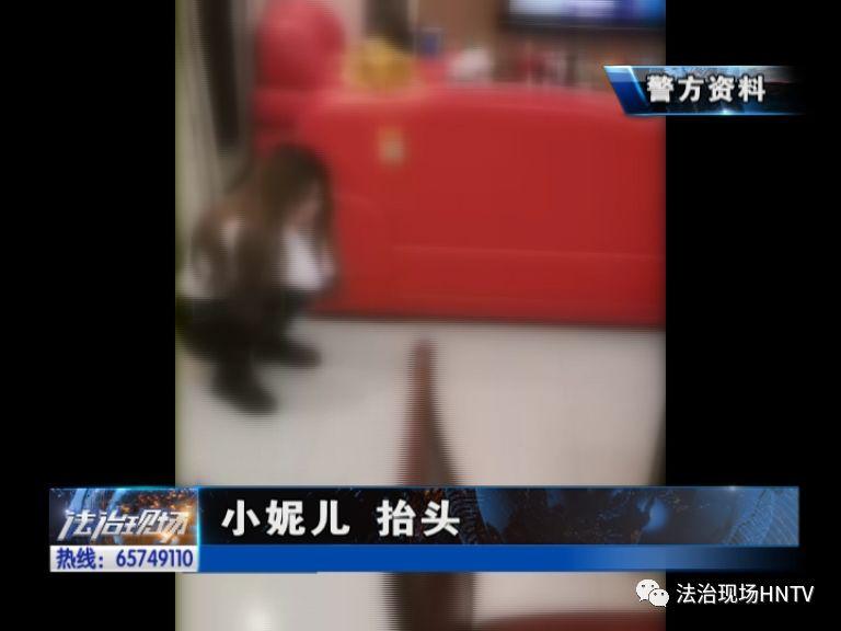 """""""喝茶""""竟是拉客新暗号!郑州警方突击行动 27人被抓获"""
