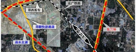 郑济高铁濮阳东站,今日封顶!