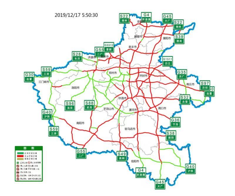 大雾橙色预警发布!河南省内近30条高速公路实施交通管制