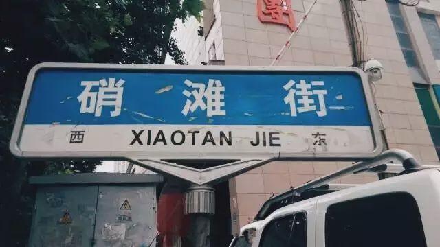 郑州80条道路拟命名 欢迎广大市民群众提建议