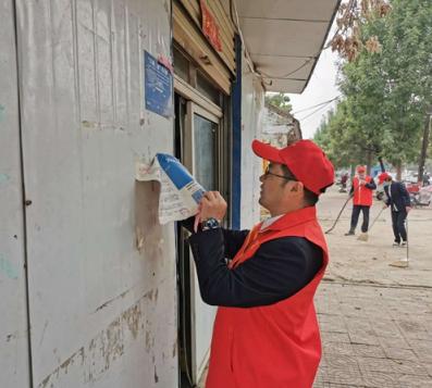 鹿邑农商银行开展志愿服务活动