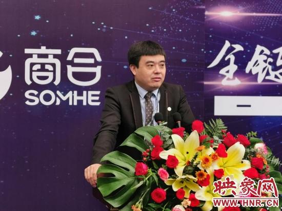 商合集团入驻郑州 三城同启布局全国
