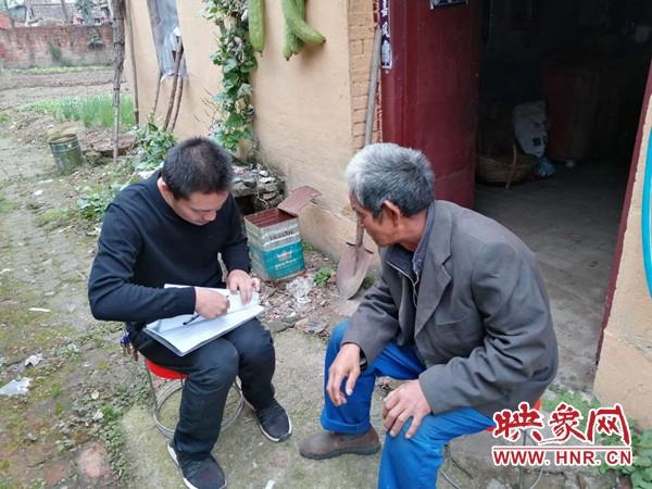 平舆县高杨店镇:以入户走访推进动态调整