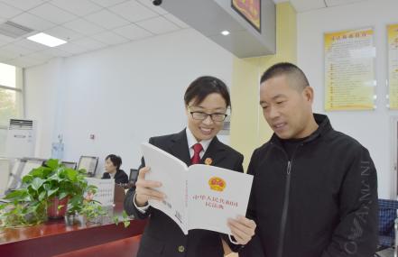 许昌法院系统全力推进民法典宣传学习