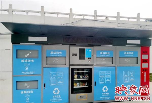 便民!首批新标准智能垃圾分类设施亮相信阳市平桥区