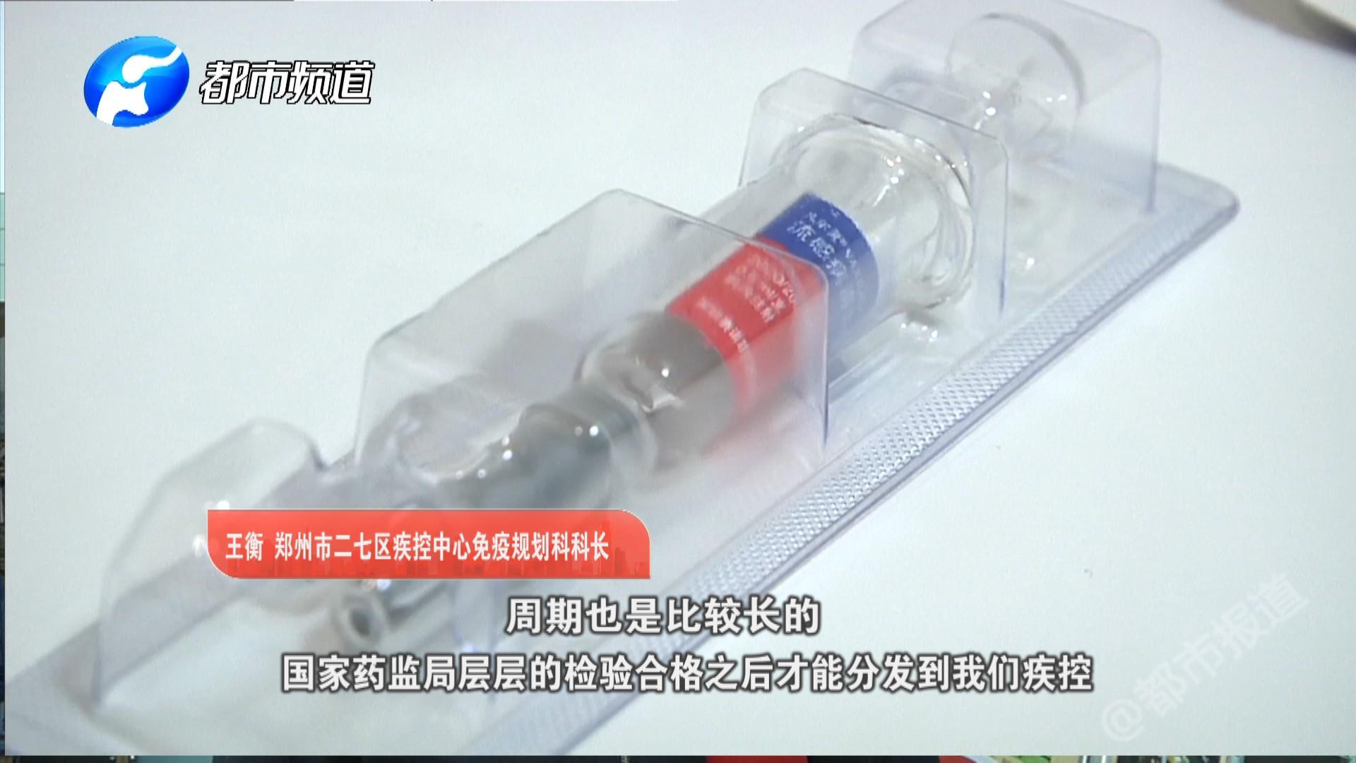 告急!流感疫苗多地零库存!好消息:新的一批即将到货!