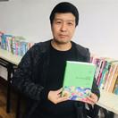 2019年冰心儿童文学新作奖花落漯河