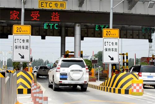 速看:郑州绕城高速免费政策有变