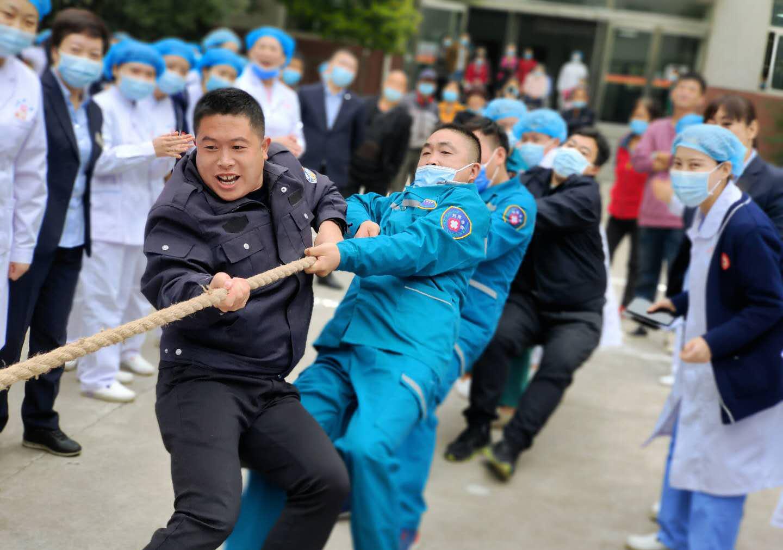 郏县中医院2020年秋季职工运动会开幕