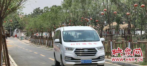 """柘城县:""""万村通客车提质工程"""" 打通出行""""最后一公里"""""""