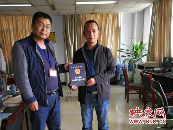 多证合一!禹州市颁发首本《建设项目用地预审与选址意见书》