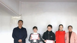 西平高中开展师德师风主题演讲比赛