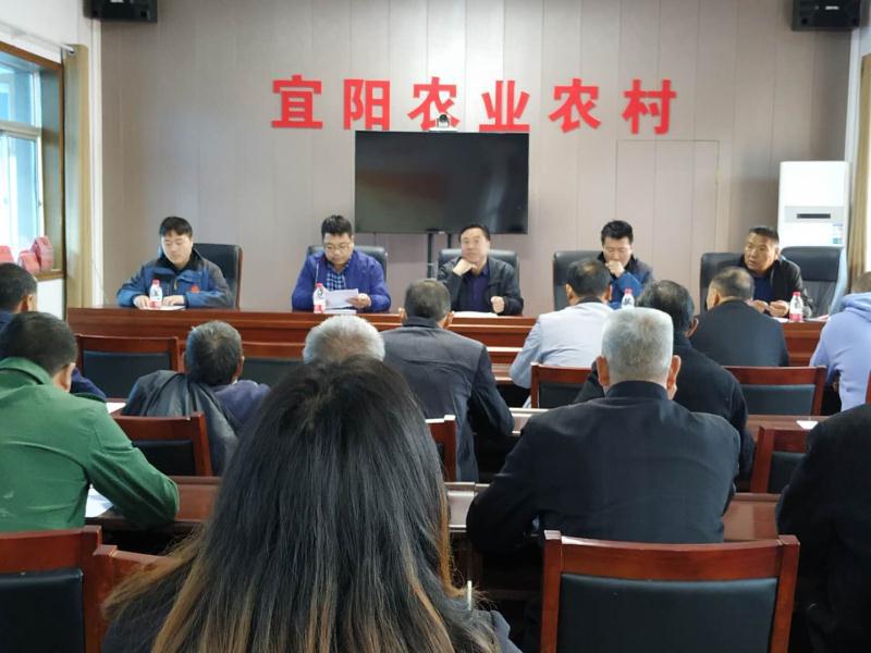 宜阳县推动花椒保险应保尽保
