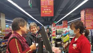 信阳浉河区:兴商宜业正当时