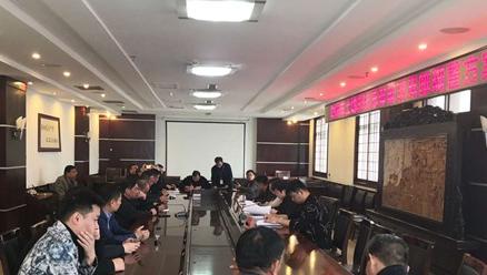 禹州市拟对土地利用总体规划局部调整