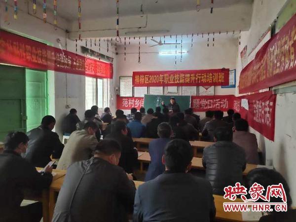 开封祥符区范村乡:焊接技能培训送到家 助力脱贫