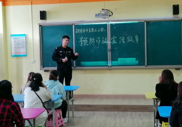 民警走进课堂 开展法制教育宣讲活动