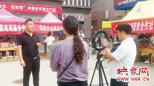 尉氏县水坡镇:全民消费促扶贫 产业发展亮点多