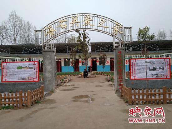 """鲁山县:危房改造让贫困群众圆了""""安居梦"""""""