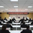 安阳中院召开全市法院执法办案冲刺暨司法服务惠千企专项活动推进会议