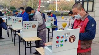 安阳市举办物业管理行业2020年职业技能选拔赛