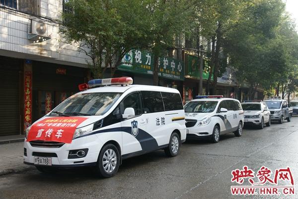 """邓州市法院开展""""双占""""集中整治行动"""