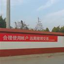 范縣公安局開展打擊跨境涉賭宣傳工作