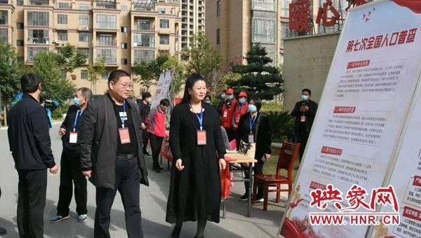 新蔡县第七次全国人口普查正式登记动员会举行