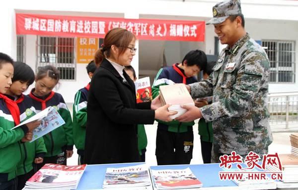 驻马店驿城区国防教育办公室捐赠红色革命教育书籍 扮靓校园国防教育