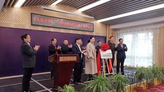河南西峡县成立《人民文学》创作基地