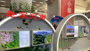 红旗渠风景区亮相中国红色旅游博览会