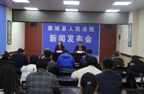 襄城县法院通报电信诈骗案件审理情况