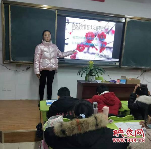 项城市名仕路学校召开冬季安全教育主题班会
