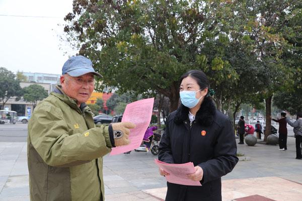 鲁山法院开展反对家庭暴力普法宣传活动